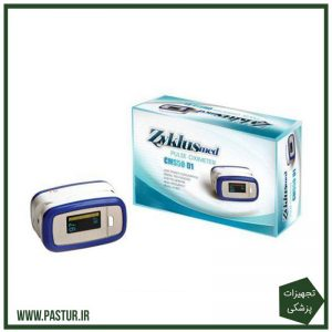 پالس اکسیمتر زیکلاس مد Zyklusmed CMS50D1