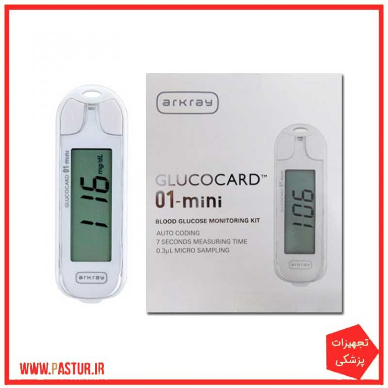 دستگاه تست قند خون گلوکارد 01 Mini