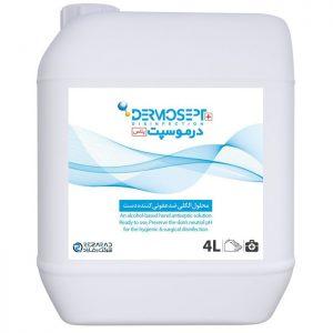 محلول-ضدعفونی-دست-درموسپت-4-لیتر