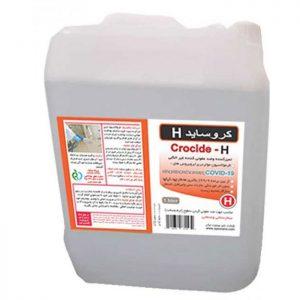 محلول-ضدعفونی-کننده-دست-کروساید-5-لیتری-