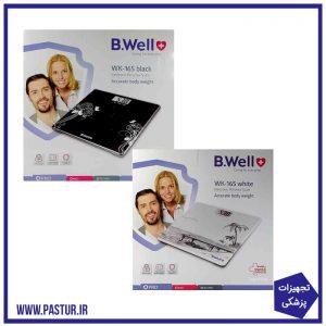 ترازو دیجیتال بی ول BWell WK-165