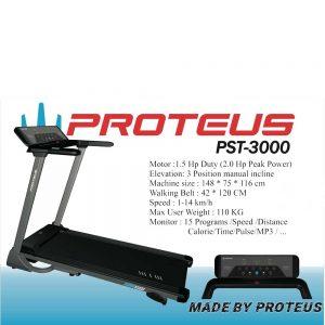 تردمیل خانگی پروتئوس - PROTEUS مدل PST3000