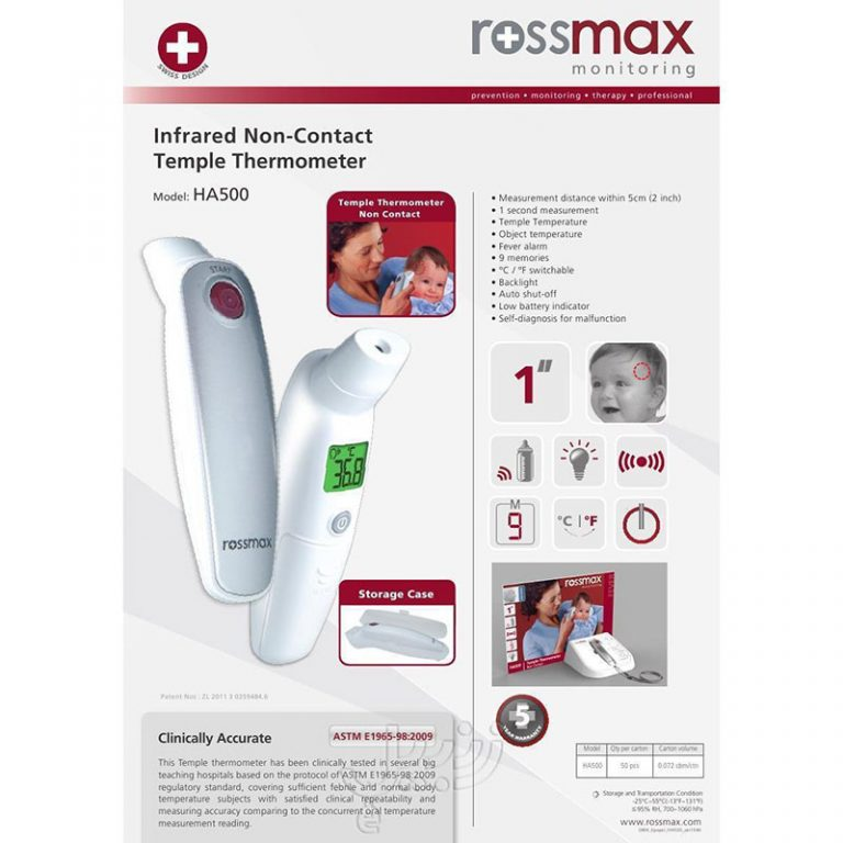 تب سنج رزمکس ROSSMAX HA-500