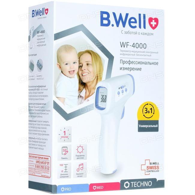 تب سنج دیجیتال بی ول WF4000